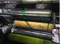 gravure printing machine 7 motors Horizontal-vertical color register double side 2