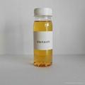 水性聚氨酯抗起毛起球劑GZ70
