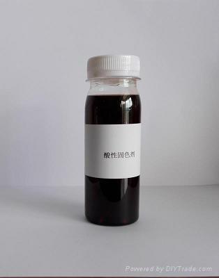 高濃酸性熒光染料固色劑GZNR75YG 1