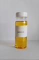 耐氯水牢度高濃無醛固色劑GZ2