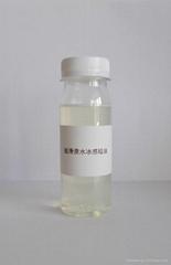 新型三元共聚嵌段親水冰感硅油原油GZ382