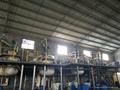 廣州駿宇NR酸固專用酸性染料勻染劑GZ255NR 1