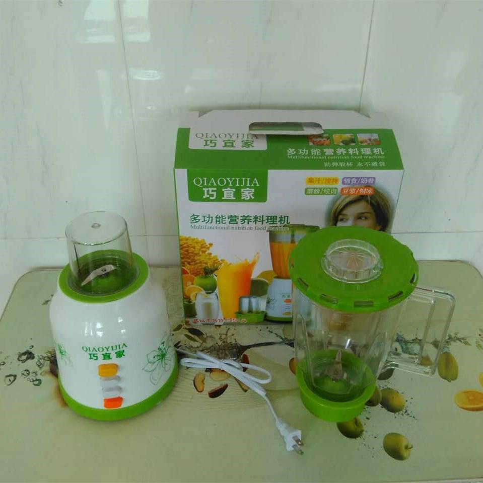正品巧宜家SY-109S多功能搅拌机果汁机 2
