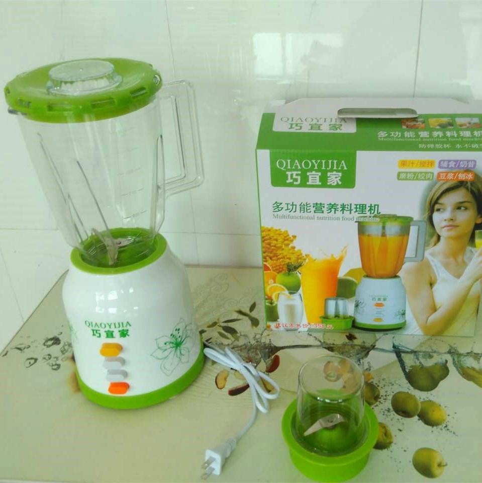 正品巧宜家SY-109S多功能搅拌机果汁机 4