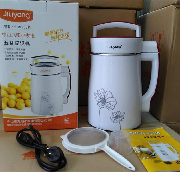 特价五谷豆浆机多功能豆腐机 5