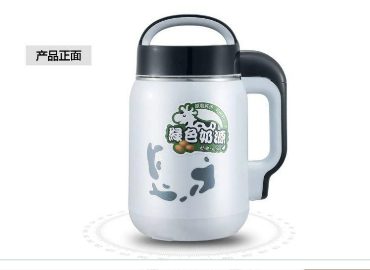 厂家批发商用豆浆机多功能布加龙豆腐机 2