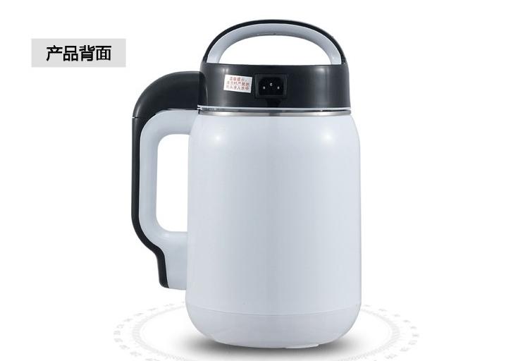 厂家批发商用豆浆机多功能布加龙豆腐机 4