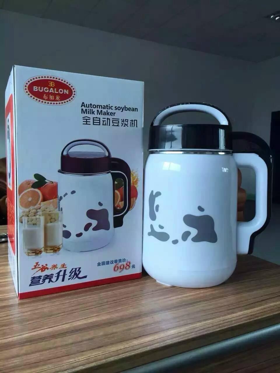 厂家批发商用豆浆机多功能布加龙豆腐机 5
