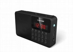 AM FM Radio with LED flashlight