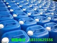 中央空調清洗劑 殺菌滅藻劑