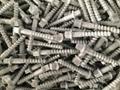 铁路枕木配套螺纹道钉