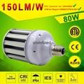 80watt LED Post Top Retrofit Light LED