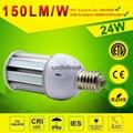 24watt LED Post Top Retrofit Light Retrofit LED Corn lamp 1