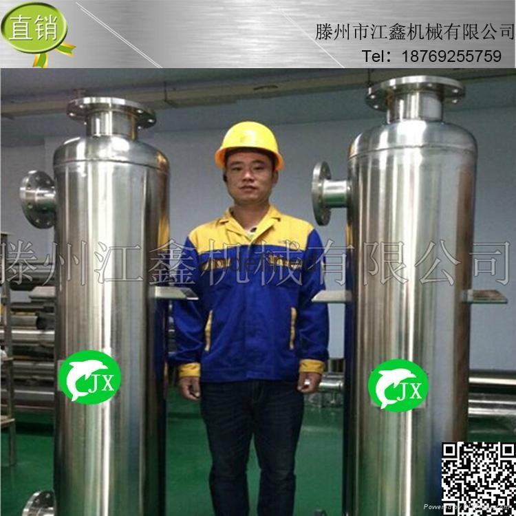 不鏽鋼潤滑油降溫冷卻器 螺旋繞管冷卻器 循環水降溫冷凝器大促銷 1