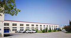 Qingdao Zhoushi Plastic Packing Co.,Ltd