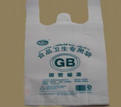 PE Food Package Bag Food Bag