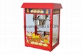 ETL & CE Popcorn machine ET-POP6A-R  4