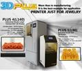 3D Plus Brand New Desktop 3D Printer DLP High Quality 3D printer 2