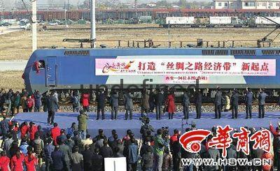 深圳到欧洲铁路物流 1