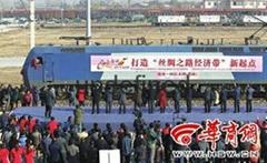 深圳到欧洲铁路物流