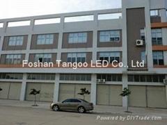 Foshan Tangoo LED Lighting Co., Ltd