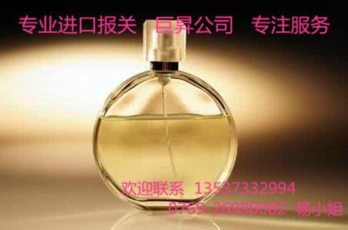 法國香水進口商檢 2