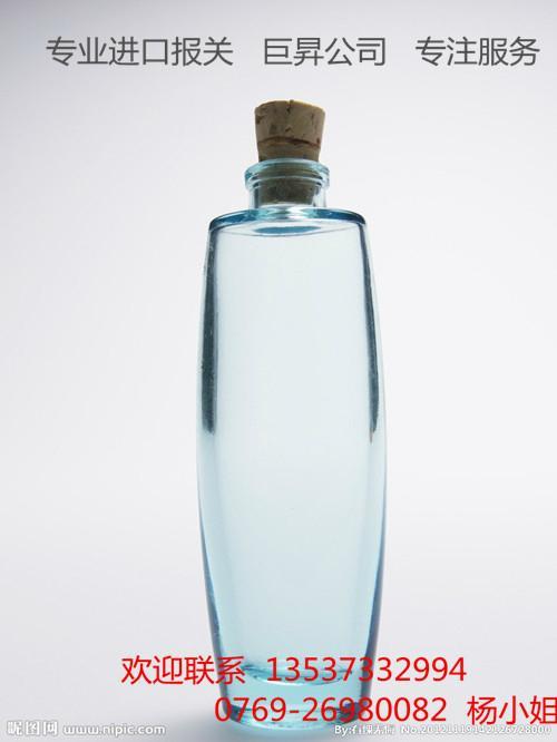法國香水進口商檢 3
