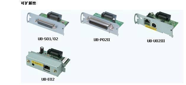 Serial printer card for Epson Tm-T88 Tm-U220 TM-T90  2