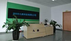 Shenzhen Jouyar Technology Co.,LTD