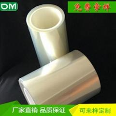 廠家供應 PET透明防靜電硅膠保護膜