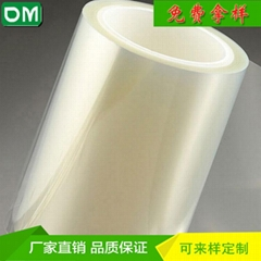 透明pet硅膠防靜電保護膜耐高低溫不掉膠廠家直供