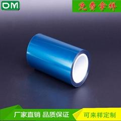 透明pet硅膠防靜電保護膜耐高低溫不掉膠廠家供應