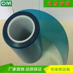 pet微粘防靜電保護膜模切製程載體保護膜塗布廠家供應