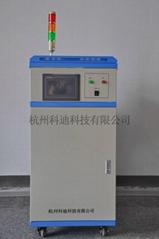厂家供应科迪科技智能型家电六合一测试系统