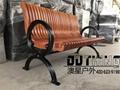 實心鑄鐵椅腳菠蘿格戶外公園椅 室外創意特色印茄木休閑坐凳 2
