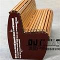 8mm鍍鋅板氟碳漆竹子雕花異形椅腳印尼菠蘿格特色坐凳 1