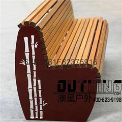 8mm镀锌板氟碳漆竹子雕花异形椅脚印尼菠萝格特色坐凳
