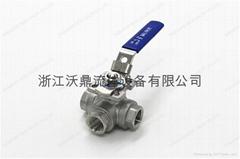 Q15F-PN63三通T型內螺紋高平台球閥