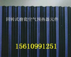 ;际能科技供回转式搪瓷空气预热器