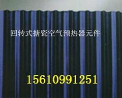 ;際能科技供迴轉式搪瓷空氣預熱器