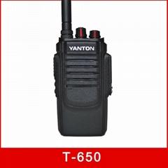 T-650 10W DTMF VHF UHF TOT 2500MAH walkie talkie