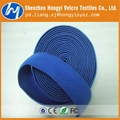 High-Quality Velcro Elastic Loop Fasteners 1