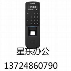 安威士P7指紋ID刷卡密碼考勤門禁一體機