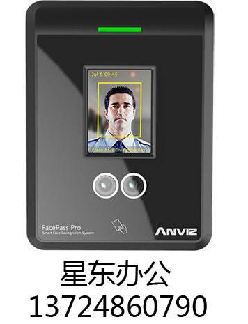 安威士FACEPASS人脸识别ID刷卡考勤机PRO 1