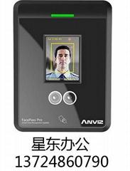 安威士FACEPASS人臉識別ID刷卡考勤機PRO