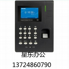 安威士C2 PRO指纹ID刷卡密码考勤终端机