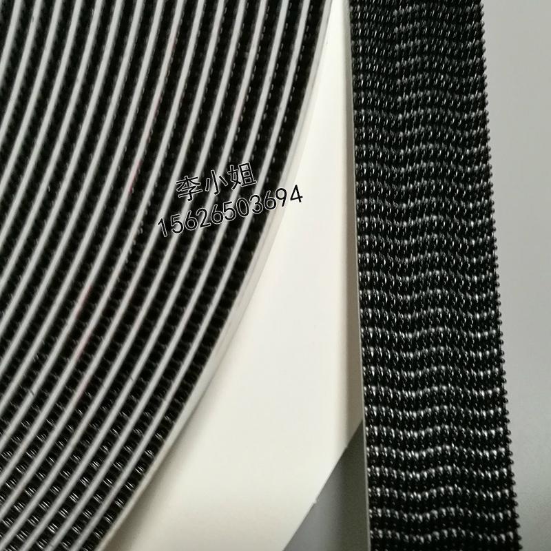 原裝正品3M SJ3550魔朮貼3M背膠磨菇頭搭扣波浪型深圳現貨  2