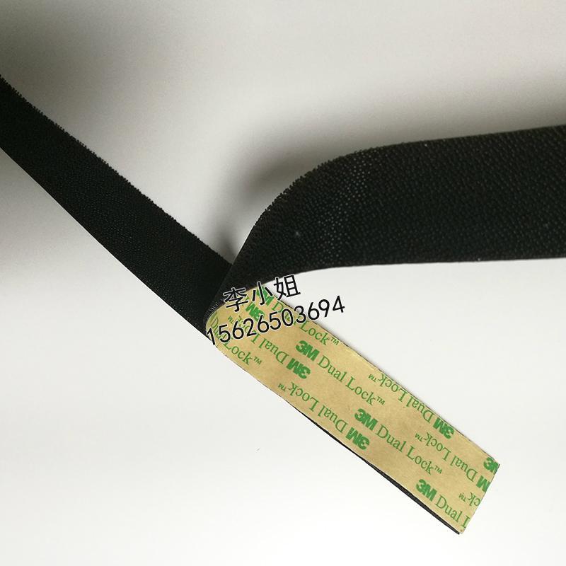 3M SJ4575魔朮貼搭扣背膠黑色蘑菇頭搭扣裝飾物品固定粘扣 3