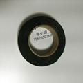 3M SJ4575魔朮貼搭扣背膠黑色蘑菇頭搭扣裝飾物品固定粘扣 4