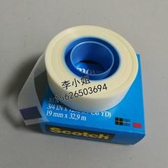 原裝進口3M811隱形測試單面膠帶3M Scotch表面可書寫透明錯題膠帶